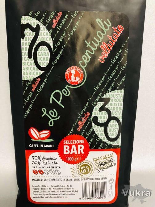 Продам Кава, кофе в зёрнах Oriental Caffé Ужгород