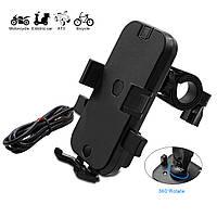 Тримач телефону на руль WUPP, GPS для мото.вело,скутер з 2хUSB, 12-15 В