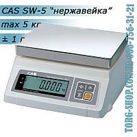 Весы простого взвешивания CAS SW (CAS SW-5) нержавейка