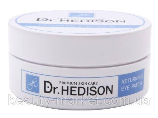 Гидрогелевые патчи Dr.Hedison с пептидами для зоны вокруг глаз Returning Eye Patch