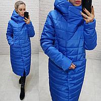 Куртка зимняя тёплая, есть большие размеры, арт 180, ярко синего цвета / цвет ярко синий