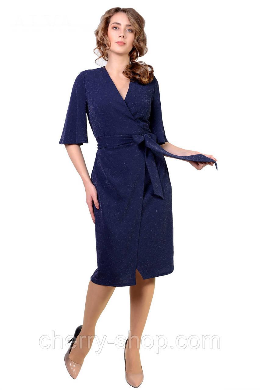 Синее батальное платье на запах в размере 46-54