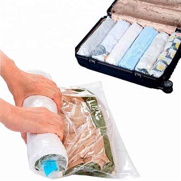 Вакуумний пакет скручивающийся дорожній 35х50 см (SV)