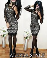 Платье двойка кружево реснички AS1183