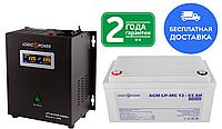 Комплект безперебойного электропитания котла 6ч LPY-W-PSW-500VA+(350W)5A/10A  и АКБ AGM LP-MG 12 - 65AH Silver