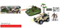 Транспортный набор HW-S3207 воен.кор.52*12*17 /24/ (HW-S3207)