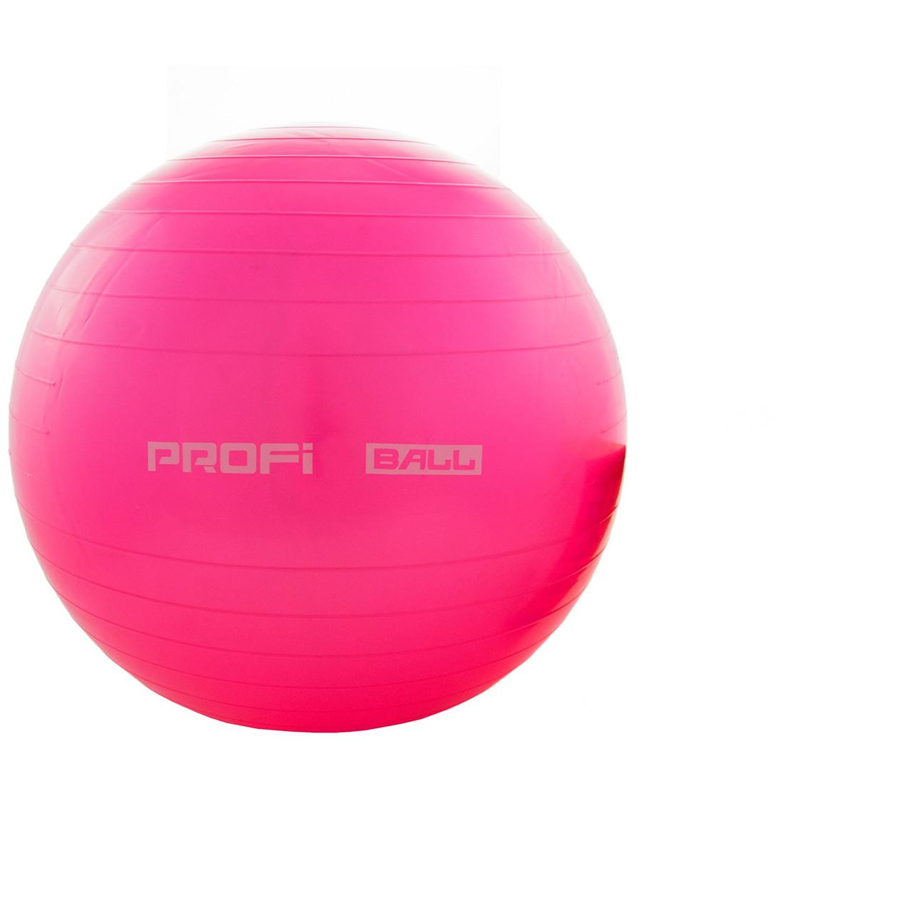 Фітбол дитячий (М'яч для фітнесу, гімнастичний) глянець Profi 55 см Рожевий (M 0275)