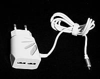 Сетевое зарядное устройство Original Smart Fast Charger