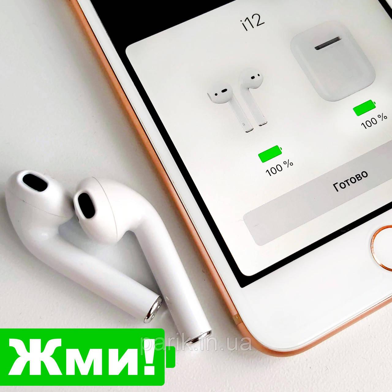 🎧Беспроводные Наушники для Apple iPhone Android Bluetooth 5.0 TWS i12
