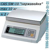 Весы простого взвешивания CAS SW (CAS SW-10) нержавейка