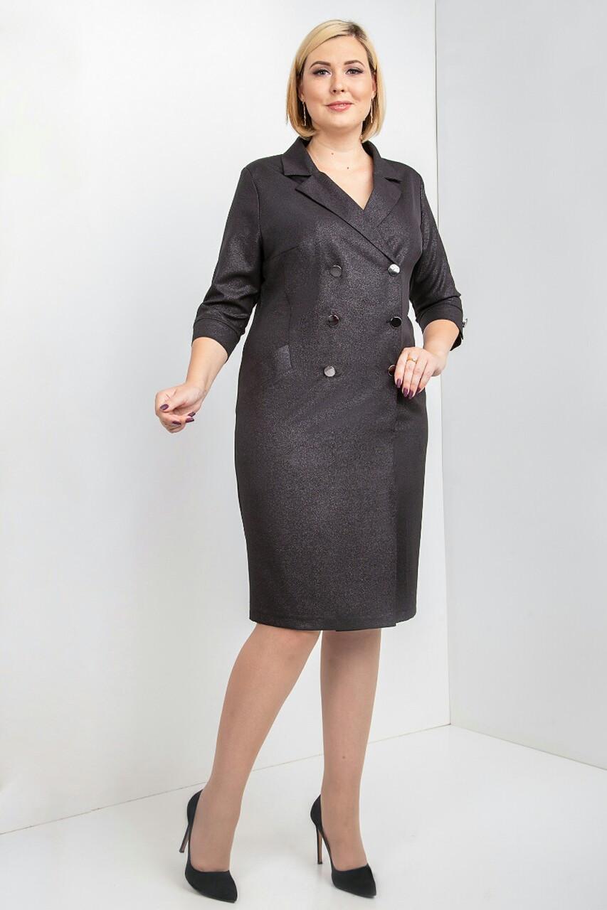 Элегантное черное платье с отливом