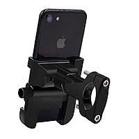 Тримач телефону на мото\вело. метал  WUPP, GPS для мото.вело,скутер з , 12-15 В