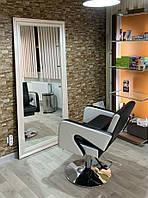 Кресло клиентов парикмахерское Adriana для салонов красоты