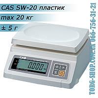 Весы простого взвешивания CAS SW (CAS SW-20) пластик
