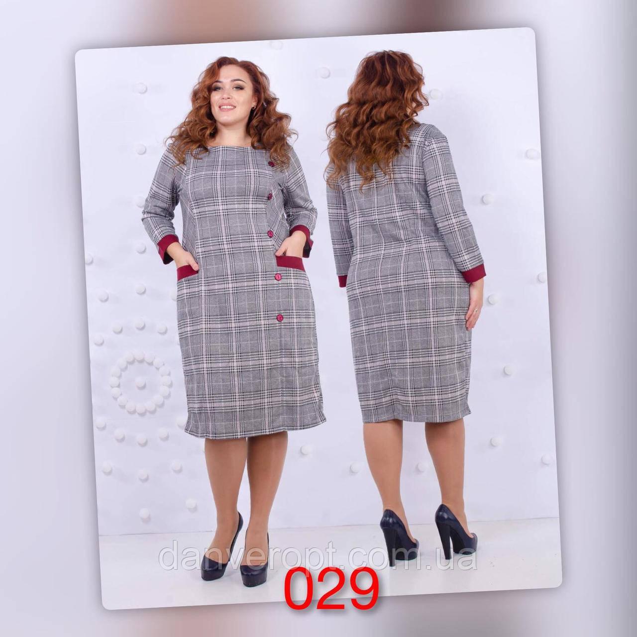 Платье женское модное стильная клетка размер 50-56 батал купить оптом со склада 7км Одесса