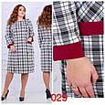 Платье женское модное стильная клетка размер 50-56 батал купить оптом со склада 7км Одесса, фото 5