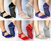 Носки Для Йоги Strap, 6 Цветов