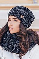 Набор: Шапка + шарф DD-6999