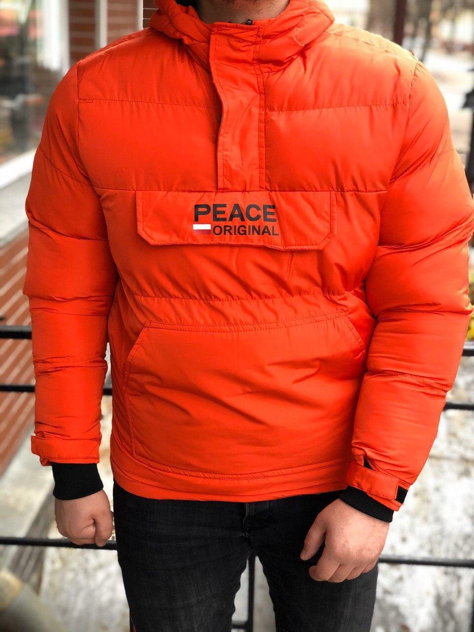 😜 Куртка - Мужскаяя куртка-анорак зима оранжевого цвета