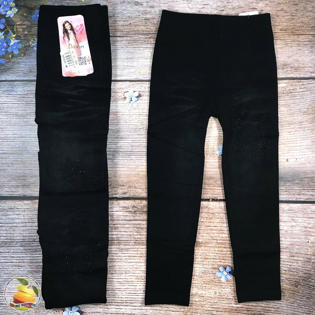Чёрные лосины на меху с котенком Размеры: 8-10,10-12,12- 14 лет (9297-2)