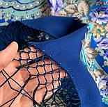 Финифть 341-14, павлопосадский платок (шаль) из уплотненной шерсти с шелковой вязанной бахромой, фото 4