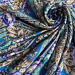 Финифть 341-14, павлопосадский платок (шаль) из уплотненной шерсти с шелковой вязанной бахромой, фото 7