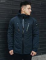 Чоловіча синя осіння куртка/ Мужская молодежная осенняя темно-синяя куртка стаф Staff wind navy MBM0023