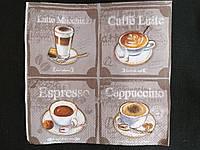 Декупажная трехслойная салфеточка, кофейная тематика, 33х33 см., 20 грн.
