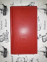 Блокнот-алфавитка  WB-612 (48k 90л.) 9,5 х 18 см