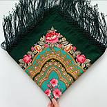 Финифть 341-29, павлопосадский платок (шаль) из уплотненной шерсти с шелковой вязанной бахромой, фото 5