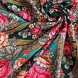 Финифть 341-29, павлопосадский платок (шаль) из уплотненной шерсти с шелковой вязанной бахромой, фото 7