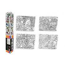 Раскраска, Розмальовка МАХІ Cool coloring для дітей 4+ 1109