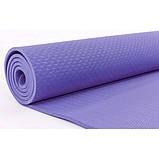 Килимок для йоги та фітнесу одноколірний TPE+TC 183х61х0.6см OSPORT (MS 0615) бузковий, фото 2