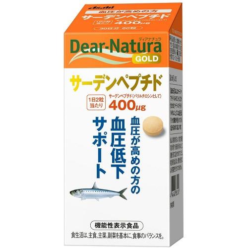 Dear-Natura Пептид сардини 400 мг 60 таблеток на 30 днів