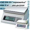 Весы простого взвешивания CAS SW-D (CAS SW-5D) нержавейка