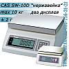 Весы простого взвешивания CAS SW-D (CAS SW-10D) нержавейка