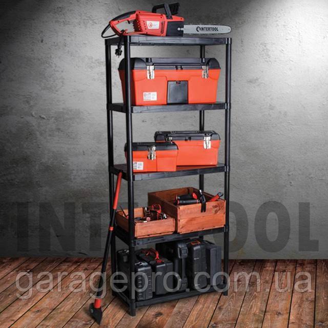 Стеллаж сборный пластиковый INTERTOOL BX-7028
