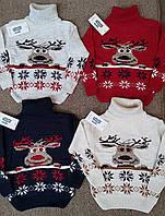 Детский свитер 2-5 Новогодний  140040