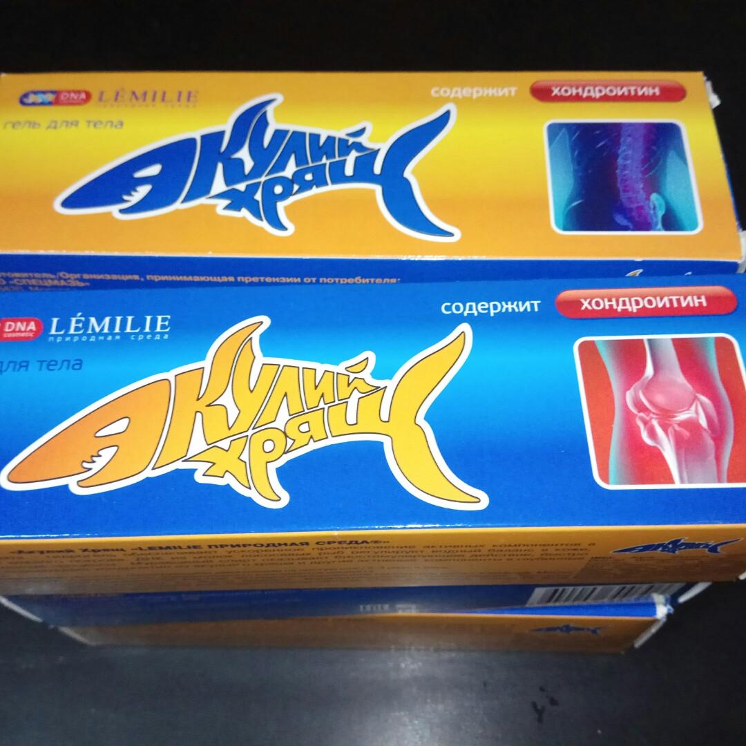 Акулячий Хрящ гель для суглобів, 70г