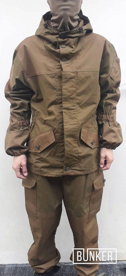 Полевой костюм Горка-3 в расцветке койот
