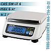 Весы фасовочные CAS SWII (CAS SWII-6)