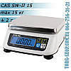 Весы фасовочные CAS SWII (CAS SWII-15)