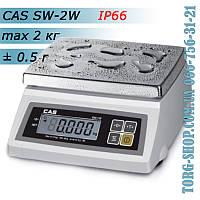 Весы простого взвешивания CAS SW-W (CAS SW-2W) пыле-влагозащита IP66