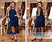 Платье вечернее декорировано сеткой в горошек креп-дайвинг 48-50,52-54,56-58,60-62, фото 2