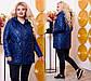 """Женская зимняя куртка на синтепоне в батальных размерах 892 """"Капюшон Ромбик Змейка Карманы"""" в расцветках, фото 2"""