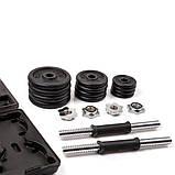 Металлические гантели Hop-Sport 2x10 кг в кейсе (HS-GC2х10Kkg), фото 7