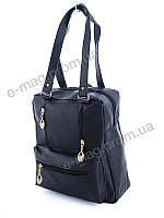 Рюкзак - сумка женская черная David Polo