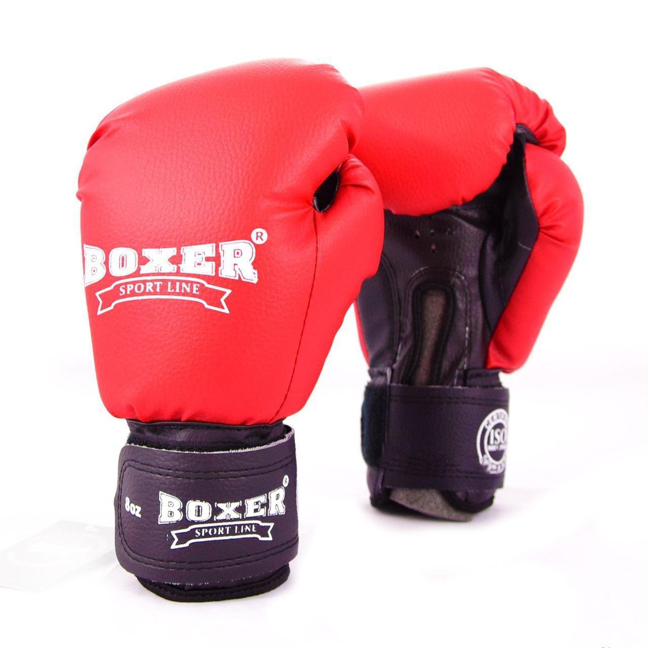 Детские боксерские перчатки кожаные Boxer 8 унций (bx-0029) Белые