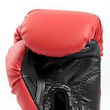 Детские боксерские перчатки кожаные Boxer 8 унций (bx-0029) Белые, фото 3