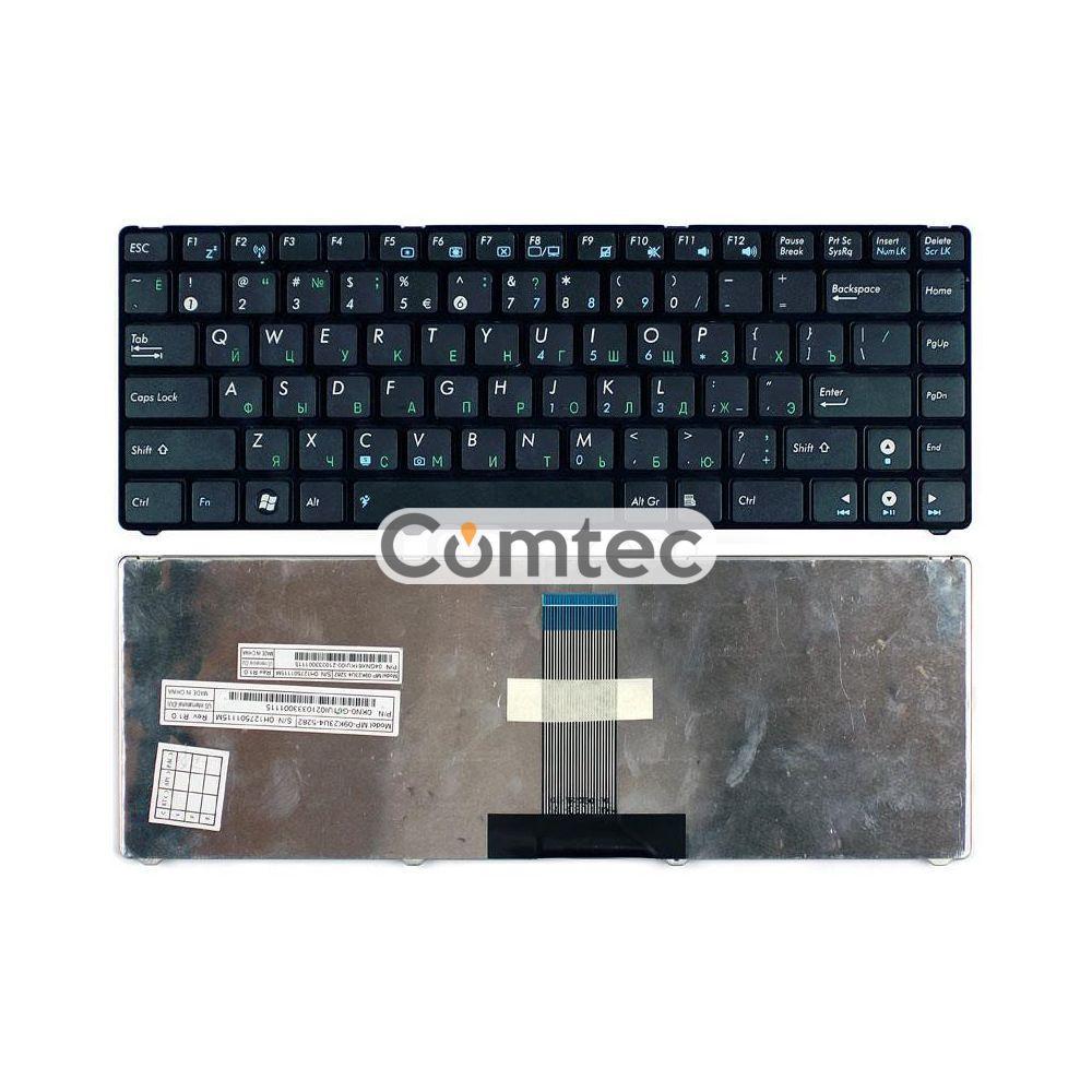 Клавиатура для ноутбука Asus (UL20, UL20A, UL20FT) черный, (серебряный фрейм) RU